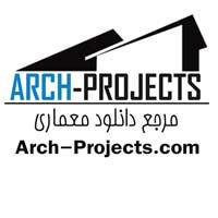مرجع دانلود معماری