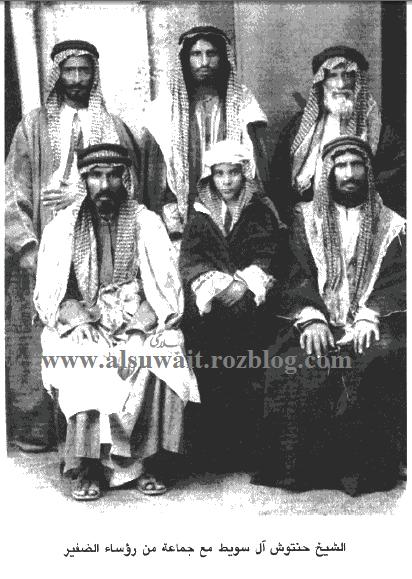 الشیخ حنتوش آل سویط مع جمع من روساء الظفیر