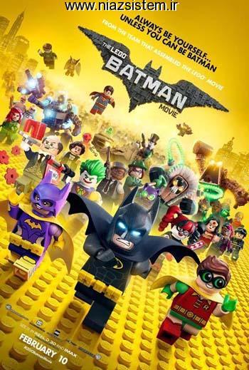دانلود انیمیشن The Lego Batman Movie 2017 دوبله فارسی