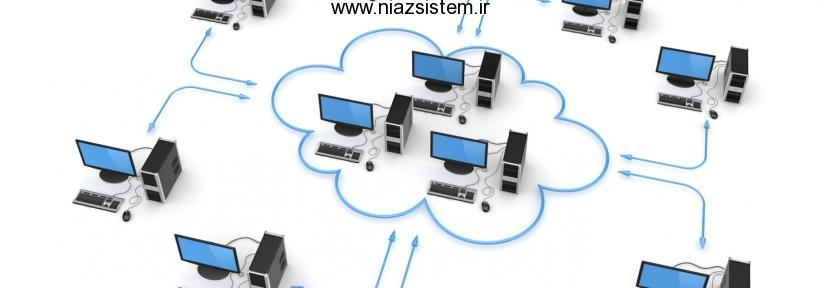 امنیت شبکه (بخش اول : شبکه و انواع شبکه)