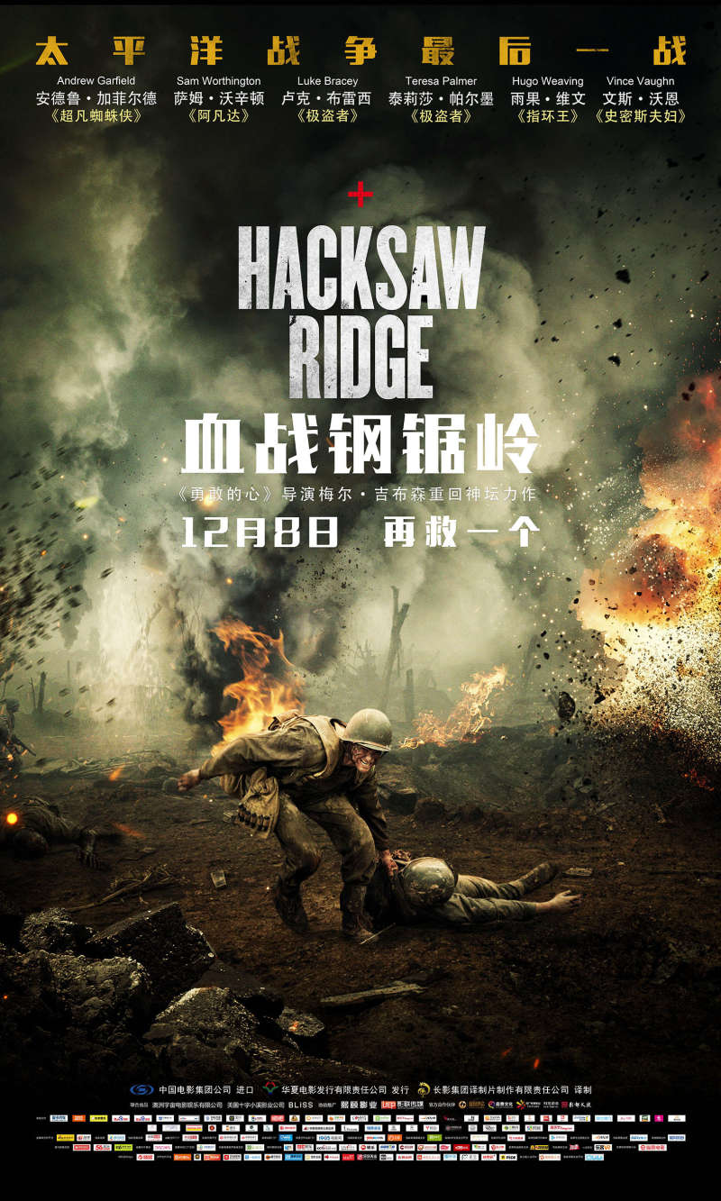 دانلود رایگان فیلم Hacksaw Ridge 2016