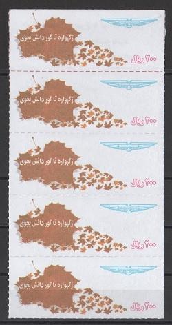 انزلی (4).jpg (250×471)