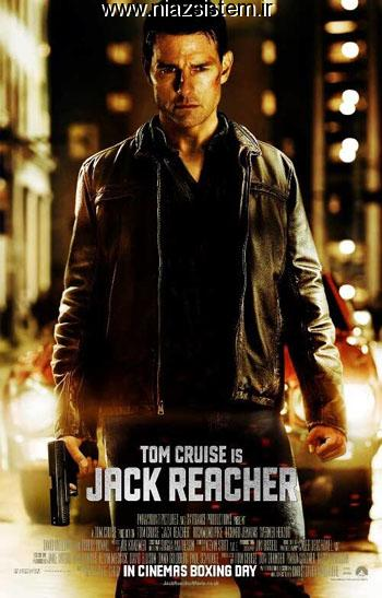 دانلود رایگان فیلم جک ریچر 2 Jack Reacher Never Go Back