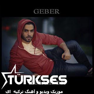 دانلود موزیک ویدیو ترکیه ای جدید از اسماعیل یکا به نام Geber Hain