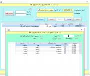 برنامه پیشرفته ثبت نام آموزشگاه با اکسس