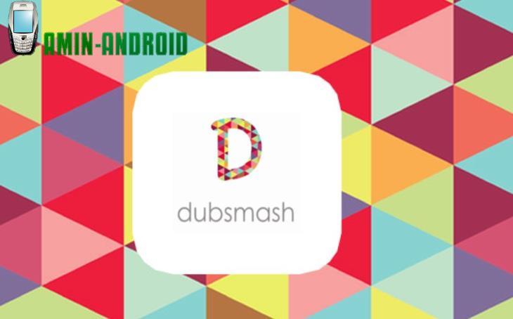 دانلود Dubsmash V2.24.0-نرم افزار اندروید دابسمش 2.24.0