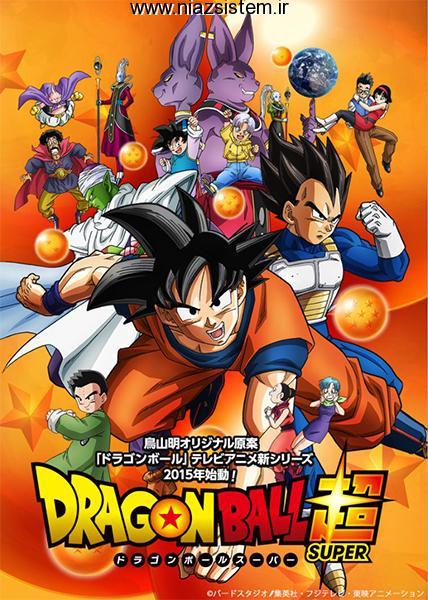 دانلود انیمه Dragon Ball Super