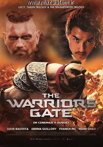 دانلود فیلم Warrior's Gate