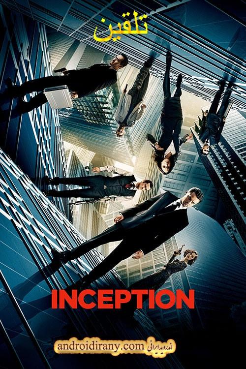دانلود فیلم دوبله فارسی تلقین  Inception 2010
