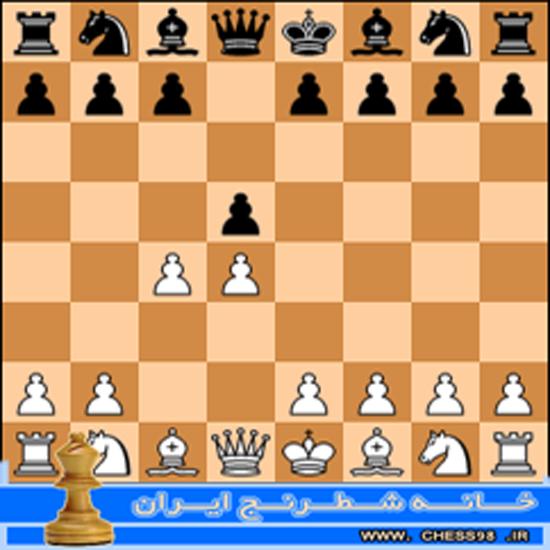 آموزش گامبی وزیر | خانه شطرنج