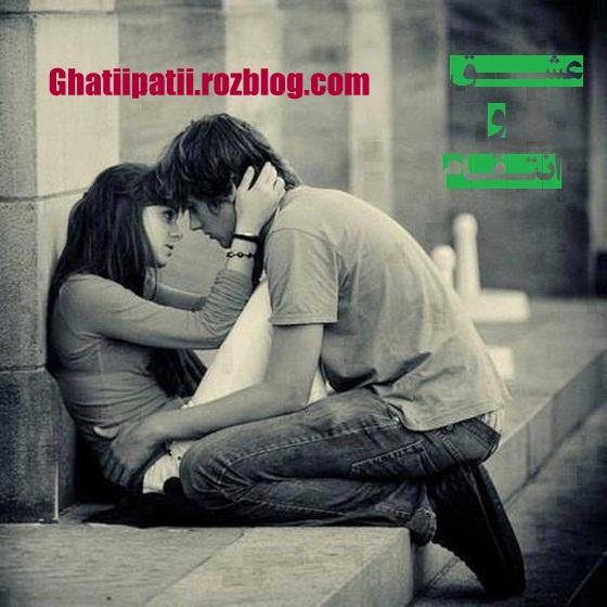 http://rozup.ir/view/2060609/Sad-cute-hug-couple-feelings-deep-in-love.jpg