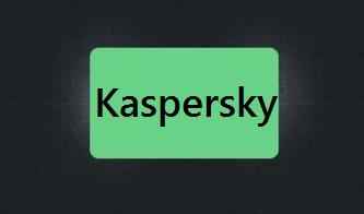 دانلود کانفیگ Kaspersky