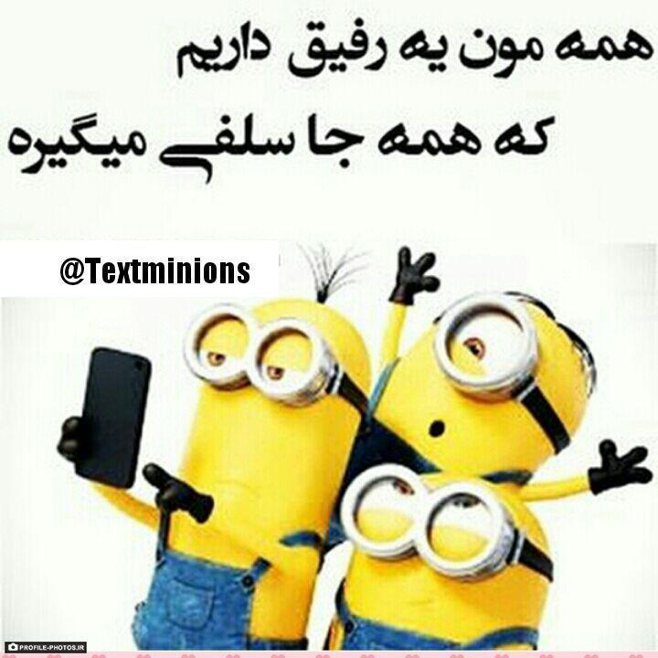 مجموعه عظيم لوگو اسم سعيد