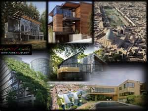 دانلود پاورپوینت شرایط زیست اقلیمی ساختمانی