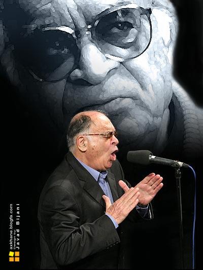 دانلود آهنگ انقلابی ایران ایران از استاد مرحوم محمد نوری