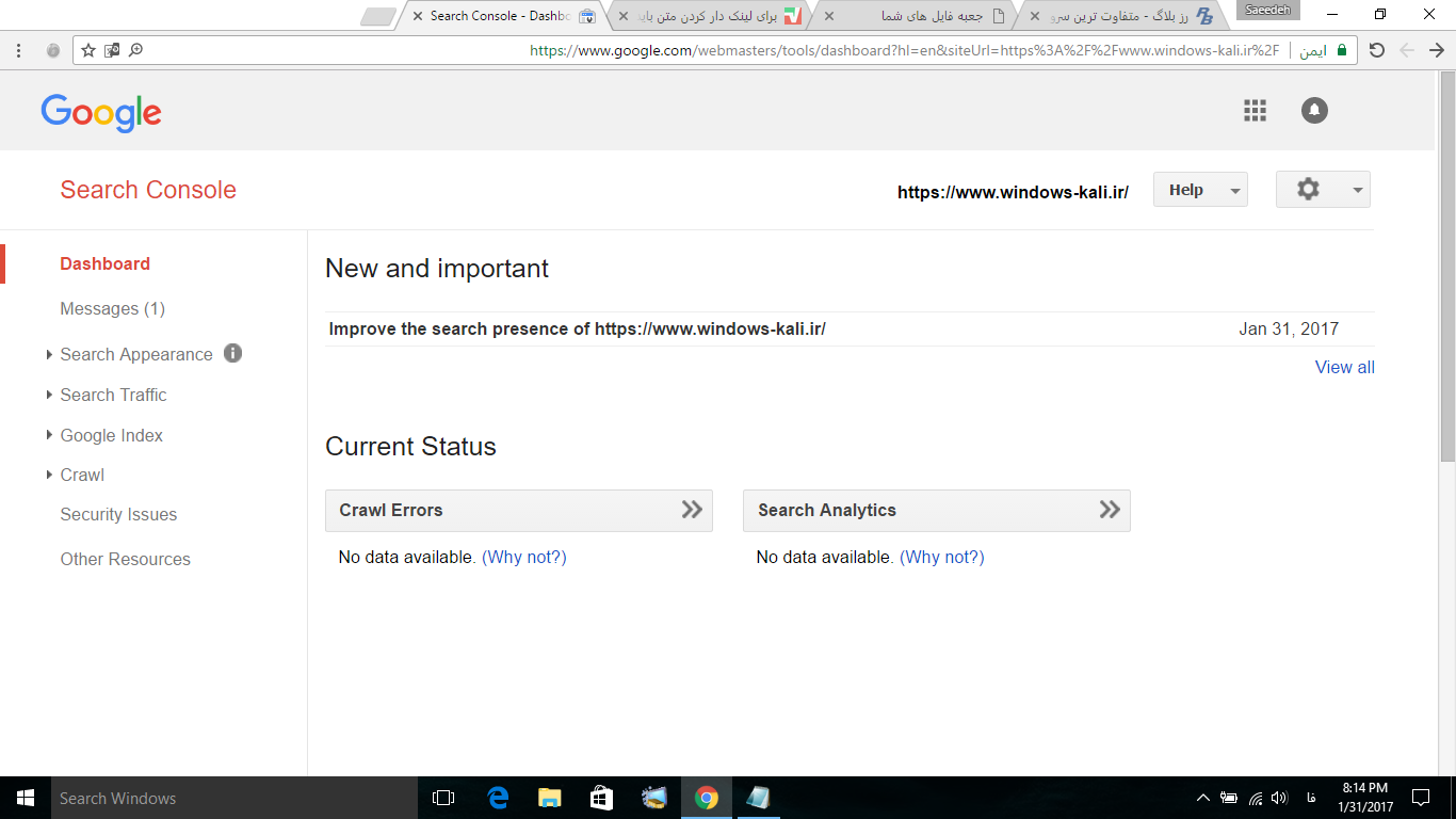 مرحله به مرحله ثبت سریع وبلاگ در گوگل