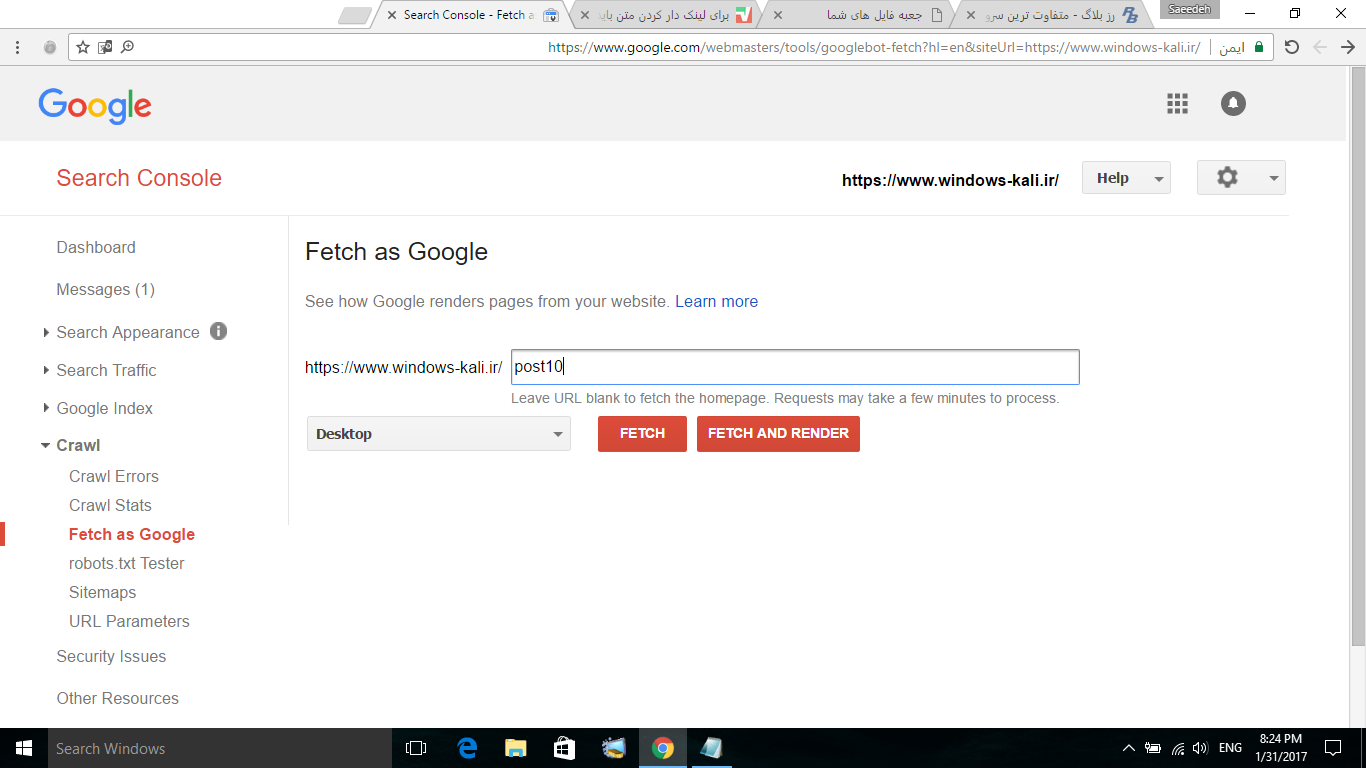 گوگل وبمستر تولز برای وبلاگ