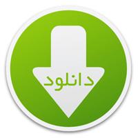کانال تلگرام سید حسن آقامیری