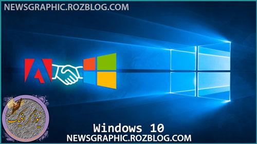 حل مشکل نرم افزار های Adobe با ویندوز 10