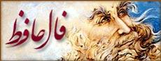http://rozup.ir/view/2069888/hafeza.jpg