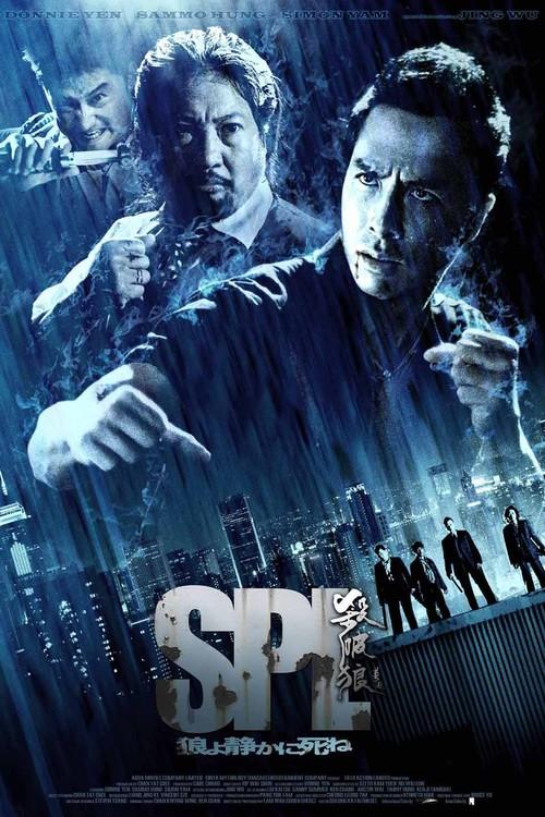 دانلود دوبله فارسی فیلم منطقه کشتار Kill Zone 2005