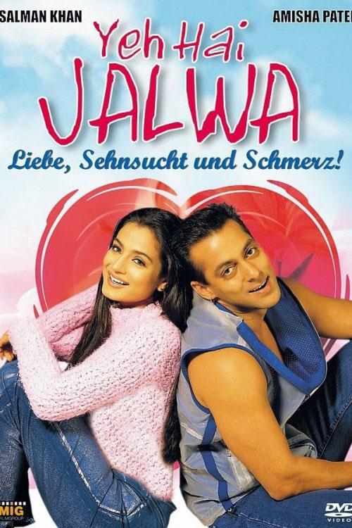 دانلود دوبله فارسی فیلم جلوه عشق Yeh Hai Jalwa 2002
