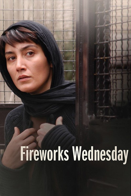 دانلود رایگان فیلم Fireworks Wednesday 2006