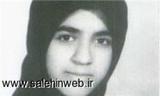 انشای شهید 14 ساله سیده طاهره هاشمی