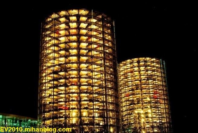 EV2010.mihanblog.com
