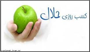 ㋡ کسب درآمد با درج خبر و مشاهده آگهی