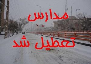 تعطیلی مدارس سه شنبه 26 بهمن ماه 95