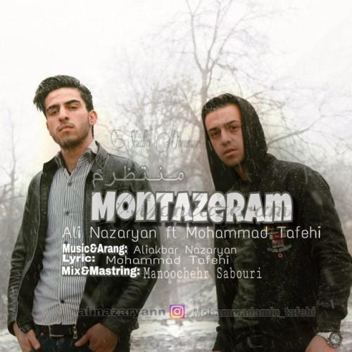 دانلود اهنگ منتظرم از علی نظری و محمد طافهی