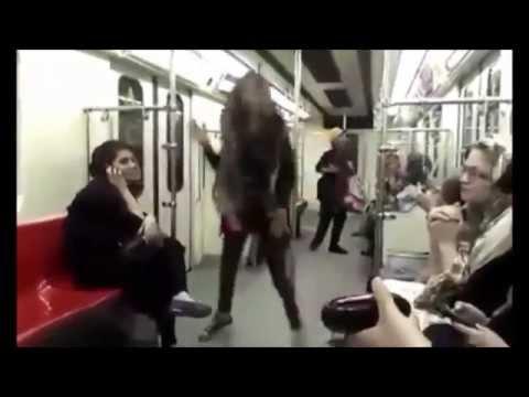 رقص دختر جوان در متروی تهران ( جنگولک بازی دختر ایرانی در متروی تهران)