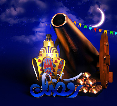 جوک رمضان ۹۶ | جوک جدید خنده دار ماه رمضان ۱۳۹۶