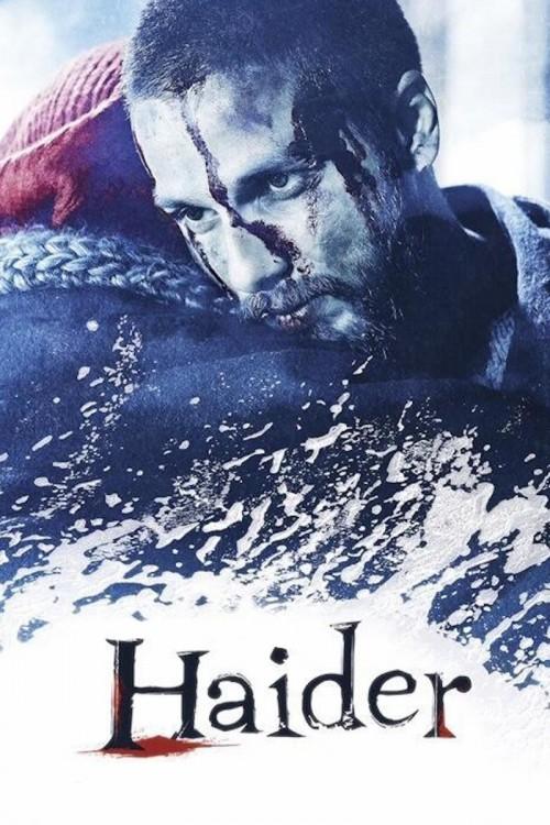 دانلود دوبله فارسی فیلم حیدر Haider 2014