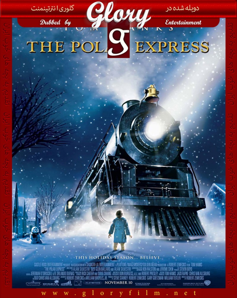 قطار سریع السیر قطبی – The Polar Express