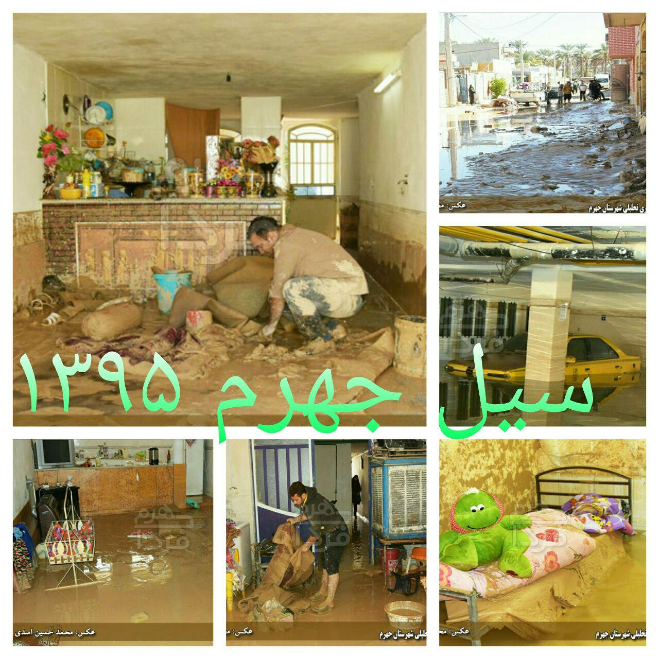 گزارش تصویری/ خرابی ها و خسارات سیل اخیر به منازل در جهرم