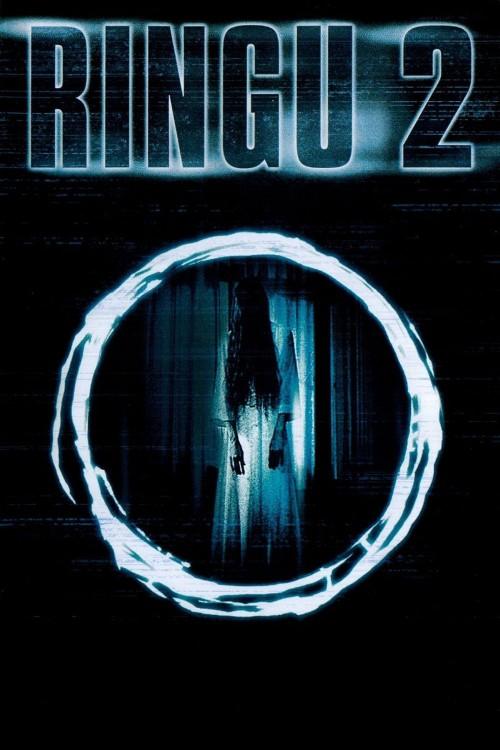 دانلود فیلم Ring 2 1999
