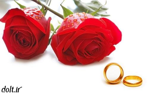 معیارهای غلط برای ازدواج کردن کدامند ؟