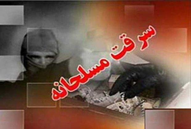 سرقت ماشین حمل پول بانک پاسارگاد در تهران + جزئیات و فیلم دستگیری
