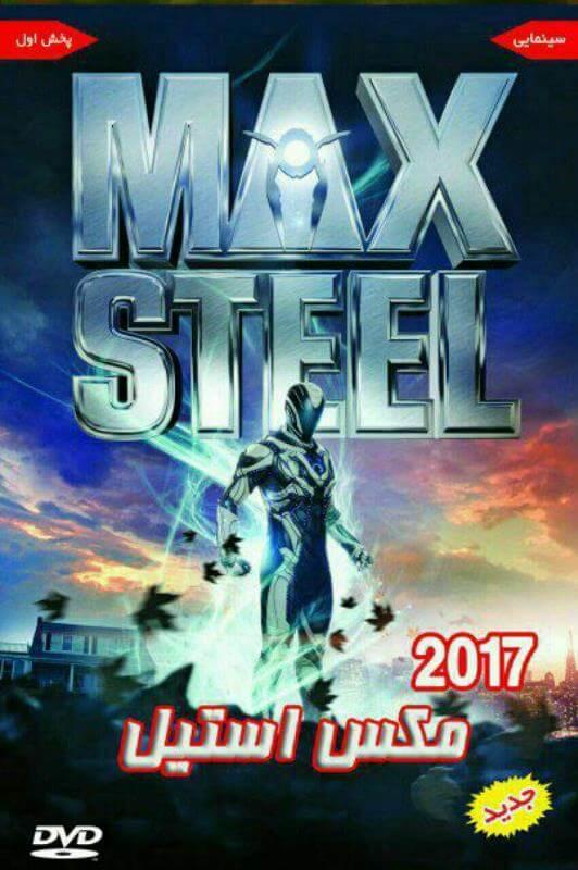 دانلود دوبله فارسی فیلم مکس استیل Max Steel 2016
