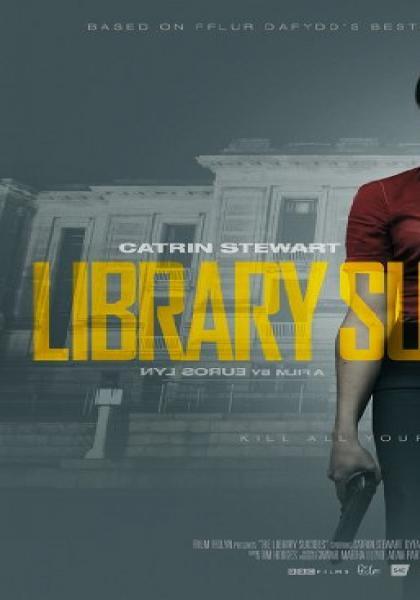 دانلود فیلم The Library Suicides 2016