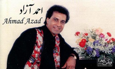 دانلود آهنگ احمد ازاد با نام نامه ی یار
