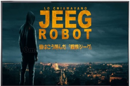 دانلود فیلم They Call Me Jeeg Robot 2015