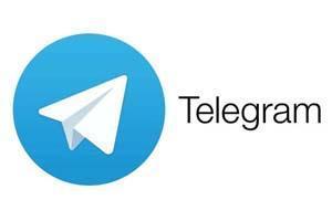 آموزش تبدیل ویدیو به گیف در تلگرام