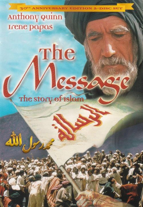دانلود فیلم دوبله فارسی محمد رسول الله The Message 1977