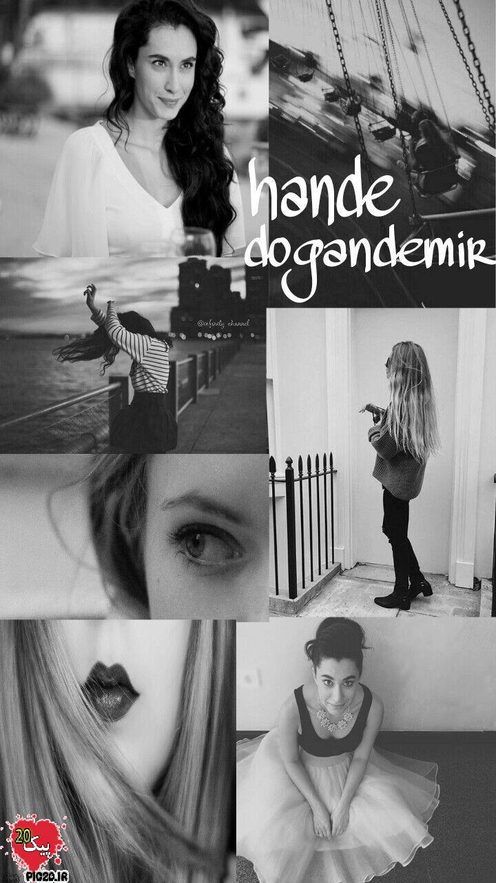 والپیپر بازیگران ترکیه