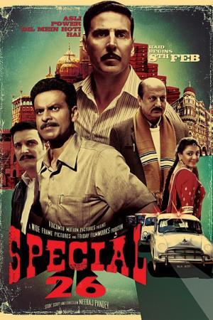 دانلود فیلم Special 26 2013 با حجم کم و لینک مستقیم