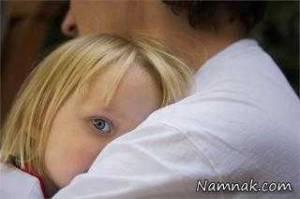 عکس های احساسی از عشق بین دختر و پدر
