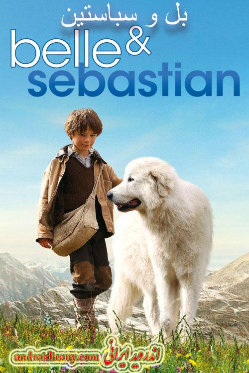 دانلود فیلم دوبله فارسی بل و سباستین Belle & Sebastian 2013